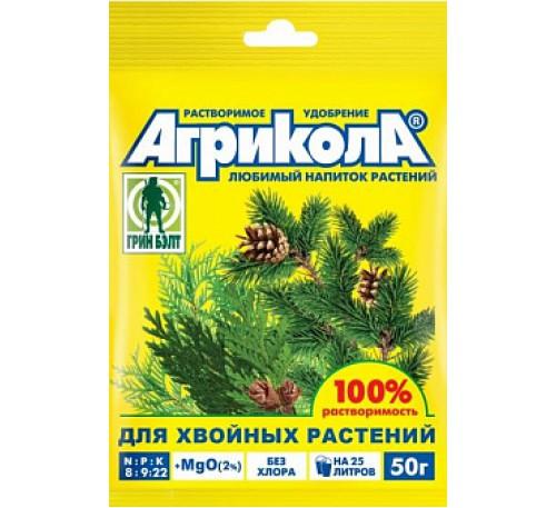 Агрикола д/хвойных (пак. 25 гр)