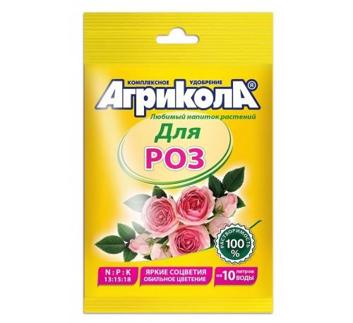 Агрикола д/роз (пак. 25 гр)