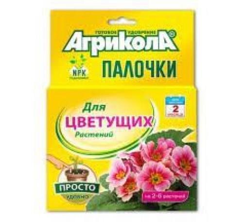 Агрикола палочки д/цвет растений