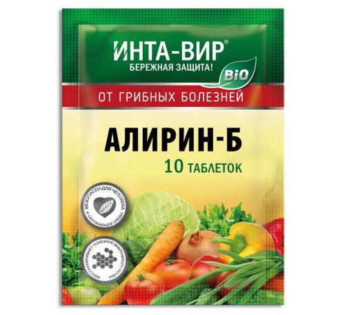Алирин-Б 2пак*10таб . АБТ Групп