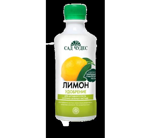 ФАРТ жид. Лимон 0.25л