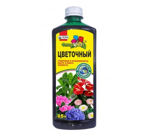 ФлорГумат Цветочный 0,5л.Гера