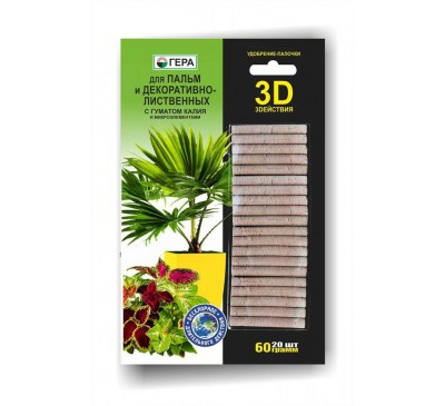 Гера палочки 3D д/пальм и декор-листв. (20пал)