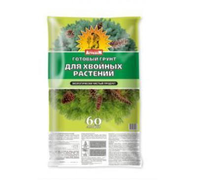 Грунт Агроном д/хвойных растений 60л.