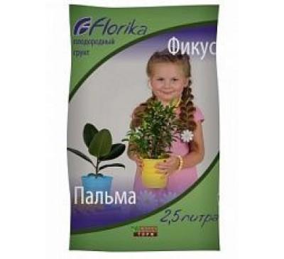 Грунт Биопит Флорика Фикус-Пальма 5л.
