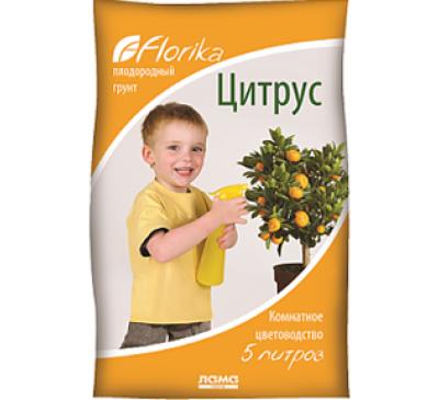 Грунт Биопит Флорика Цитрус  5л.