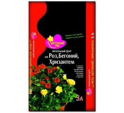 Грунт Буйские Розы, бегонии, Хризантем 3л.