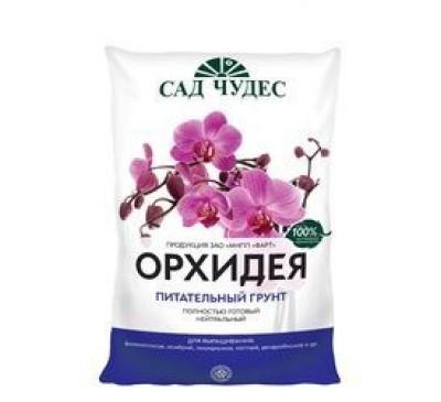 Грунт Фарт Орхидея 2,5л.