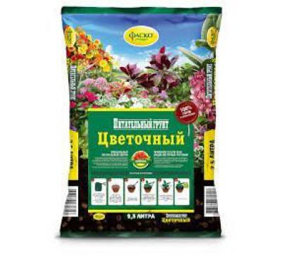 Грунт Фаско Цветочный питательный 2,5 л.