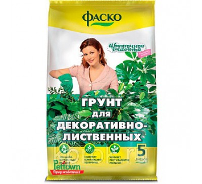 Грунт Фаско для Декоративно-лиственных 5 л.