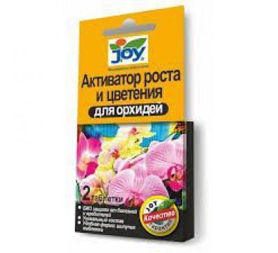 JOY Активатор роста и цветения