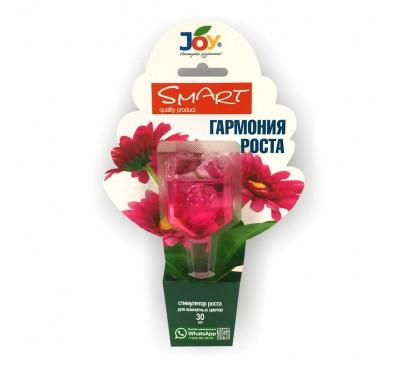 JOY Стимулятор для комн.цветов