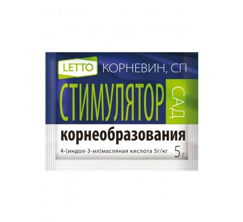 Корневин ЛЕТТО 5гр.