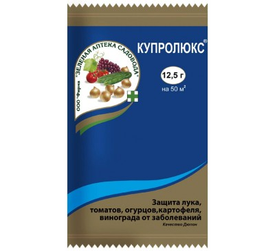 Купролюкс (от болезней) 12,5 г. ЗАС