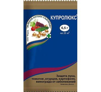 Купролюкс (от болезней) 6,5г. ЗАС