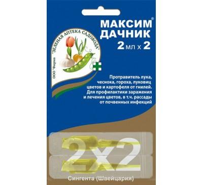 Максим Дачник 2амп.*2мл.
