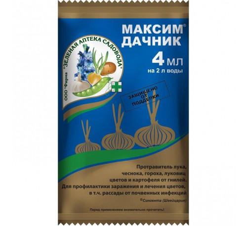 Максим Дачник 4мл. ЗАС