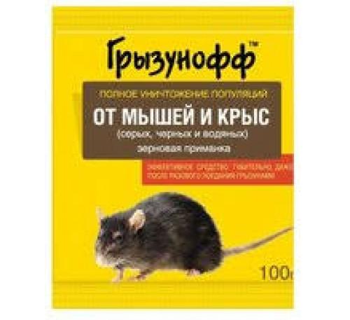 Мыши Грызунофф зерно коробка 100гр.