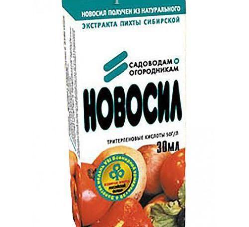 Новосил 15мл 10% Юв