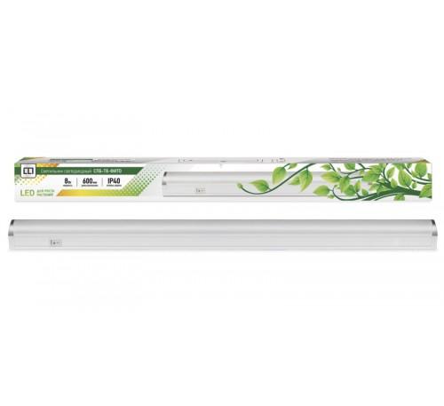 Светильник светодиодный СПБ-Т8-ФИТО 14Вт 1200мм. д/роста растений