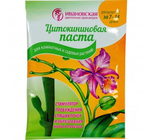 Цитокининовая паста ИЦО 1,5мл.