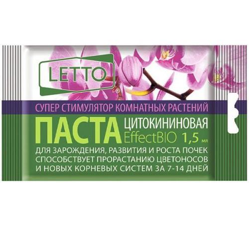 Цитокининовая паста Летто 1,5мл.