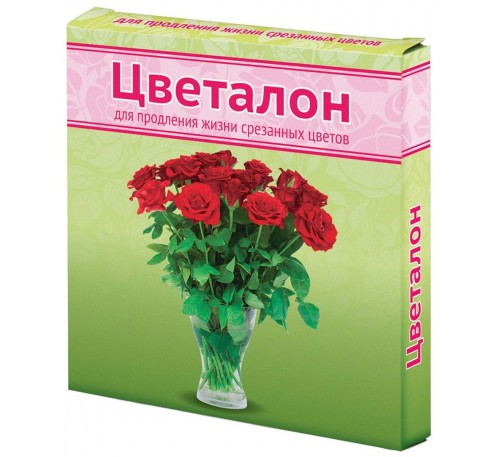 Цветалон (для срезанных цветов) 10мл.