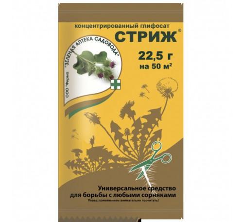 ЗАС Стриж 22,5г.гранулы