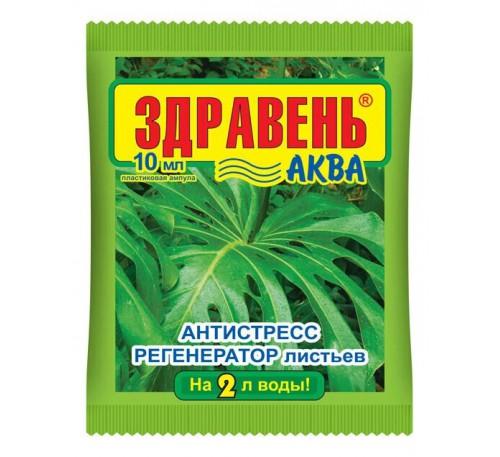 Здравень АКВА Антистресс 10мл./12